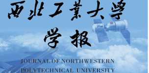 EDP Sciences partners with the Northwestern Polytechnical University to publish one of its principal journals