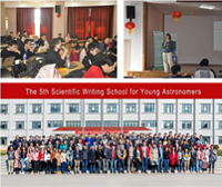 Photomontage scientific writing school for young astronomers